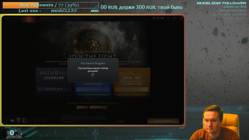 5k - 6k doroga (Lone Druid, Necrofos, Void)
