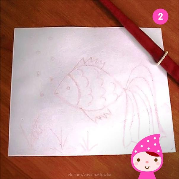 ВОЛШЕБНЫЕ РИСУНКИ Очень забавная техника рисования, которая приводит детей в восторг. Ведь рисунок появляется волшебным образом прямо на глазах. Разве не волшебствоПодготовка занимает считанные