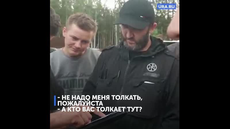Полиция, скрученный журналист что творится на въезде в монастырь отца Сергия