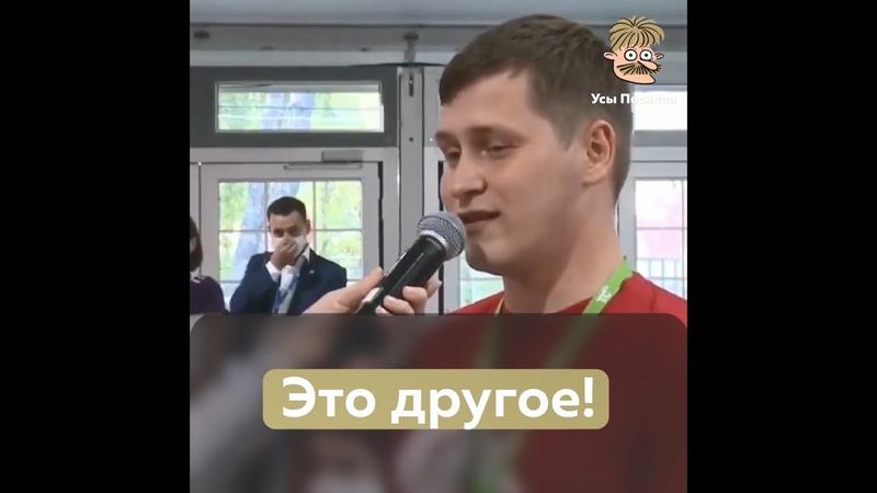Не может этого быть Элла Памфилова не поверила в голосование на пеньке