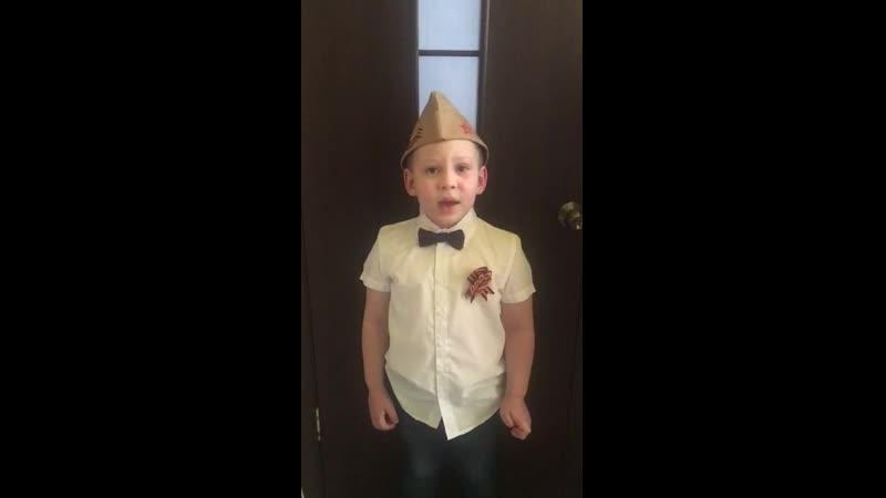 Мой внук