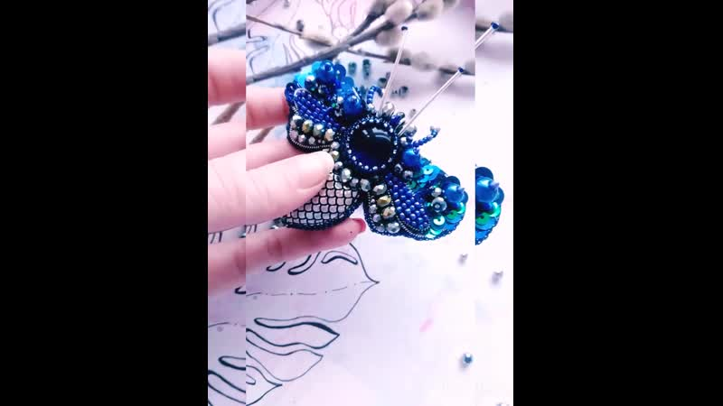 синяя жужа