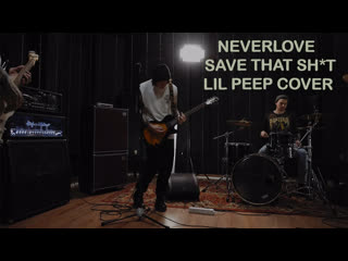 NEVERLOVE - SAVE THAT SHIT (LIL PEEP cover)
