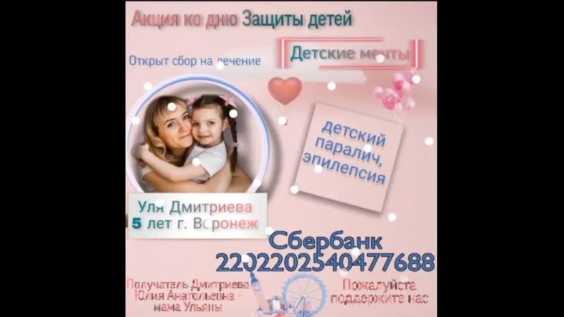VIDEO 91c79575 7f95 4f01 ab0c