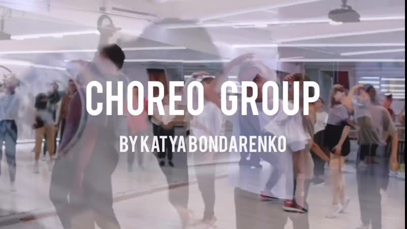 Choreo group showreel