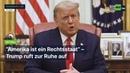 """USA """"Amerika ist ein Rechtsstaat"""" – Trump ruft zur Ruhe auf"""
