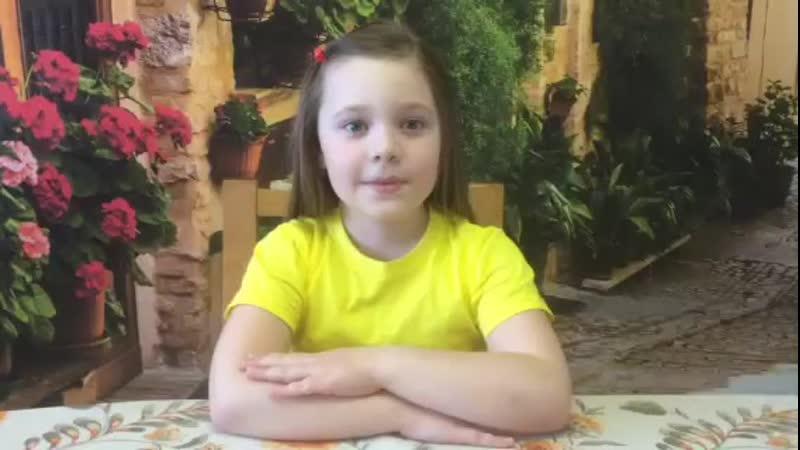 Video a7521553dd170a30df7c0569a8285f45