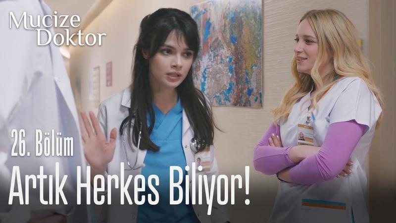 Ali ve Nazlı ilişkisi tüm hastaneye yayıldı Mucize Doktor 26 Bölüm