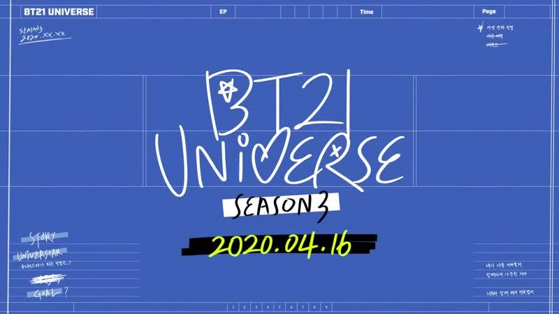 VIDEO 200402 BT21 BT21 UNIVERSE 3 TEASER 2