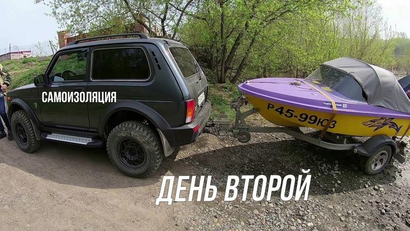Самоизоляция Один на три ночи в тайгу День второй Паводок на реке Томь