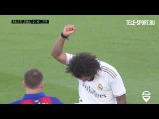 Реал Мадрид  Эйбар. Гол Марсело