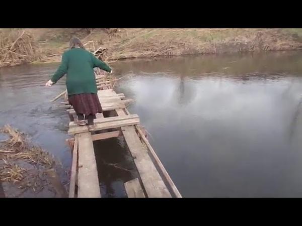 Нервным не смотреть Переход через мост с препятствием