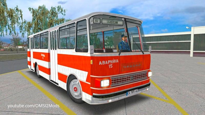 OMSI 2 Bulgaria's Bus Pack Chavdar