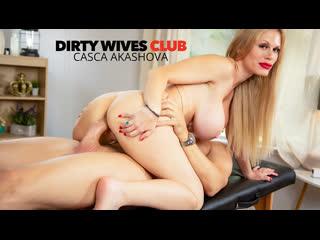 NaughtyAmerica Casca Akashova - Dirty Wives Club ()