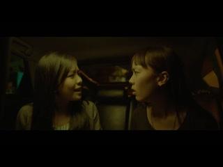 Сёстры _ Sisters 2019 (русская многоголосная озвучка) 1080p