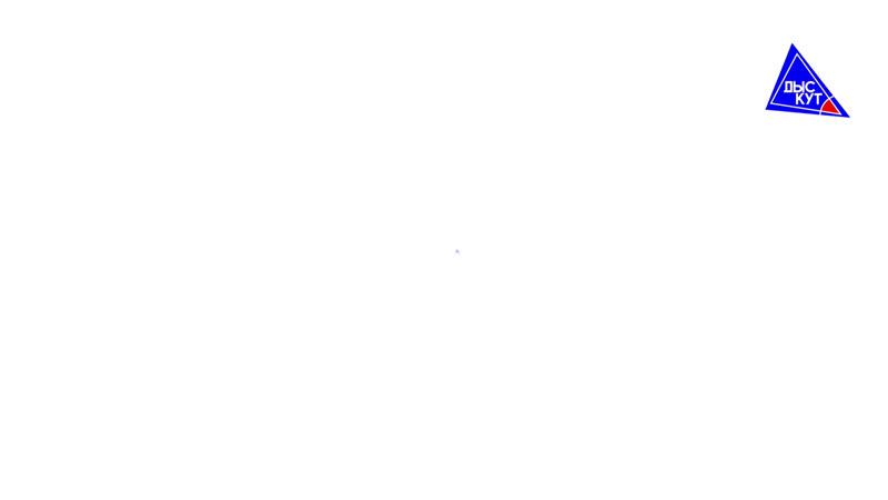 Дэбаты ДысКУТ Ці трэба дазволіць эўтаназію ў Беларусі Нужно ли разрешить эвтаназию в Беларуси