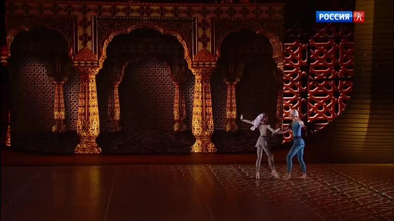 Большой балет Айрат Масегутов и Алиса Алексеева Россия Адажио из балета Легенда о любви