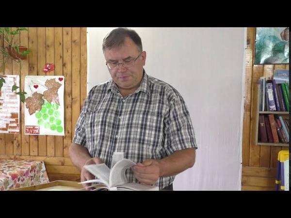Проповедь 02 08 20 Христианские качества