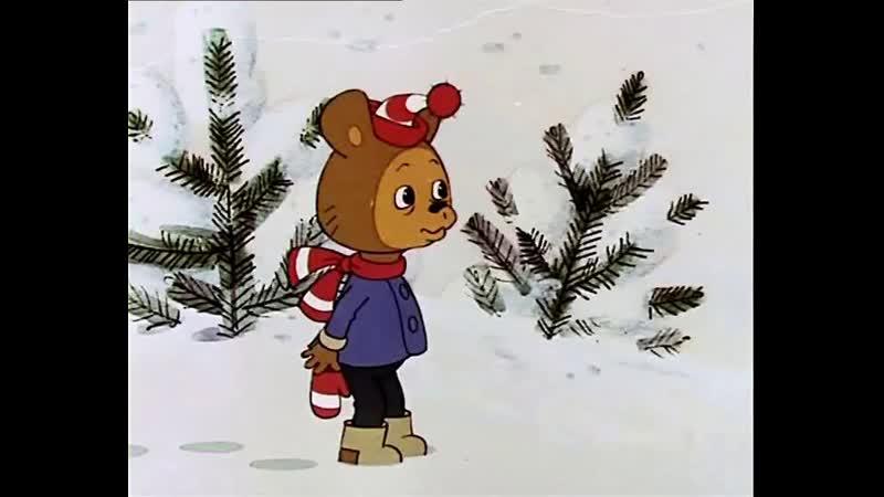 Верное средство 1982, СССР, мультфильм