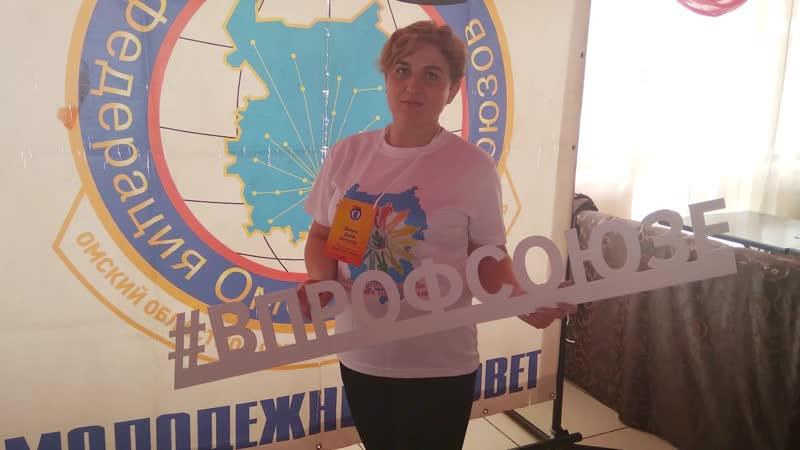 Исилькульский районный совет молодых педагогов