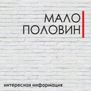 Объявление от Alexander - фото №1