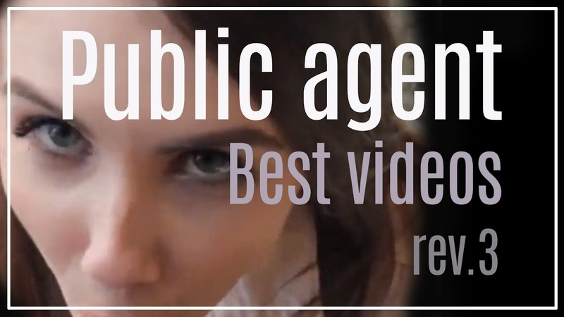 Public agent Public agent money publicagent publicpickup