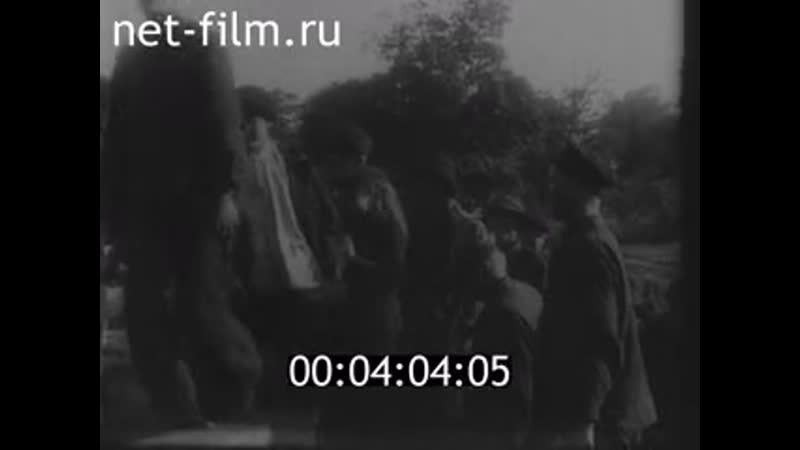 Фильм Падение династии Романовых 1927 Часть 2 Фильм Кинохроника
