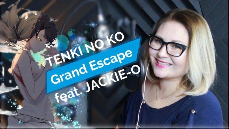 Tenki no Ko Дитя Погоды AMV RADWIMPS ft Toko Miura Grand Escape Nika Lenina ft Jackie O RUS Version