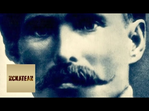 Чапаев Человек и легенда Искатели Телеканал Культура