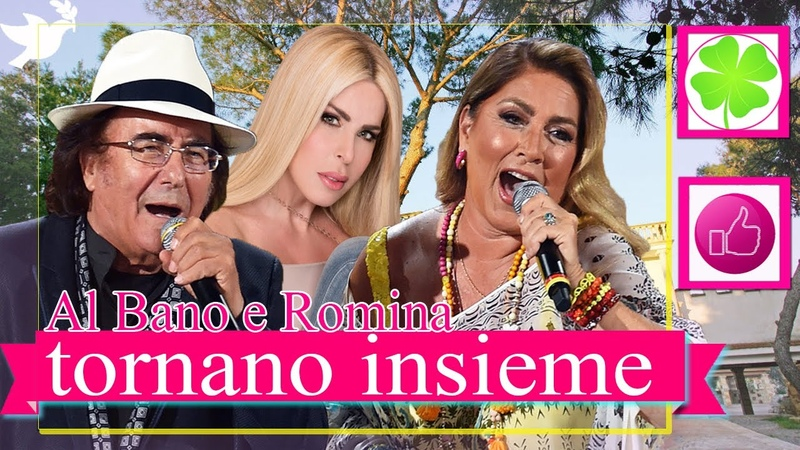 Al Bano e Romina tornano insieme : la Lecciso dice la sua ?