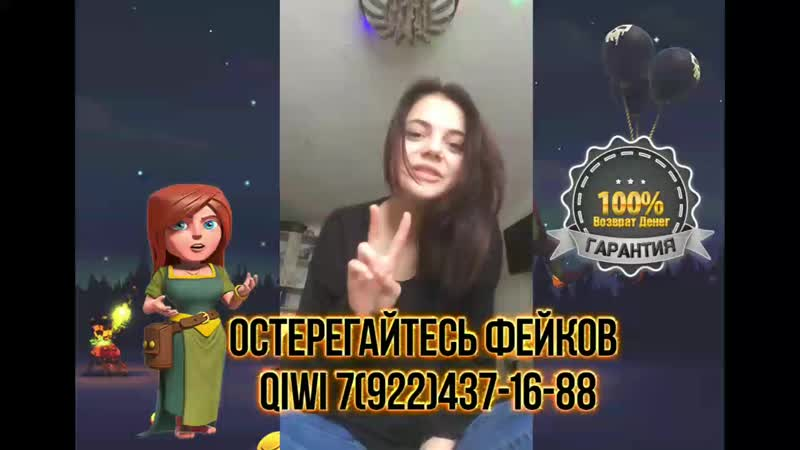 Видео обращение 1080p mp4