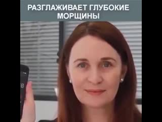 ЖИЗНЬ БЕЗ МОРЩИН