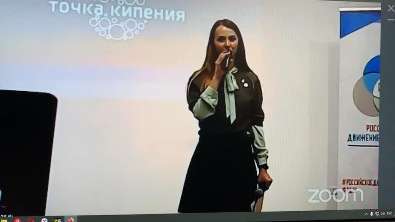 о нас на областном фестивале РДШ по итогам 1 полугодия 20202021 3.02,2021