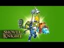 Shovel Knight - Battletoads Teaser Trailer