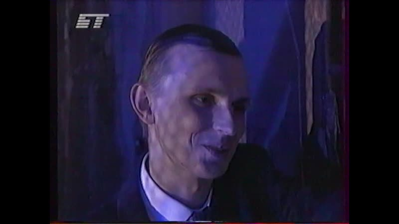 т с Агентство НЛС 2 БТ 03 11 2003 5 серия