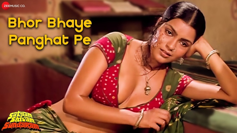 Bhor Bhaye Panghat Pe | Satyam Shivam Sundaram | Shashi Kapoor Zeenat Aman | Lata Mangeshkar