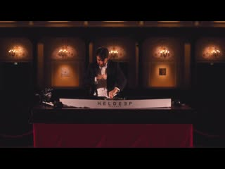 Oliver Heldens live from The Royal Concertgebouw in Amsterdam