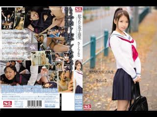 Sakura Ena [SNIS-140]{Порно Хентай Hentai Javseex