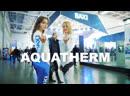 BAXI и De Dietrich на Aquatherm 2020!