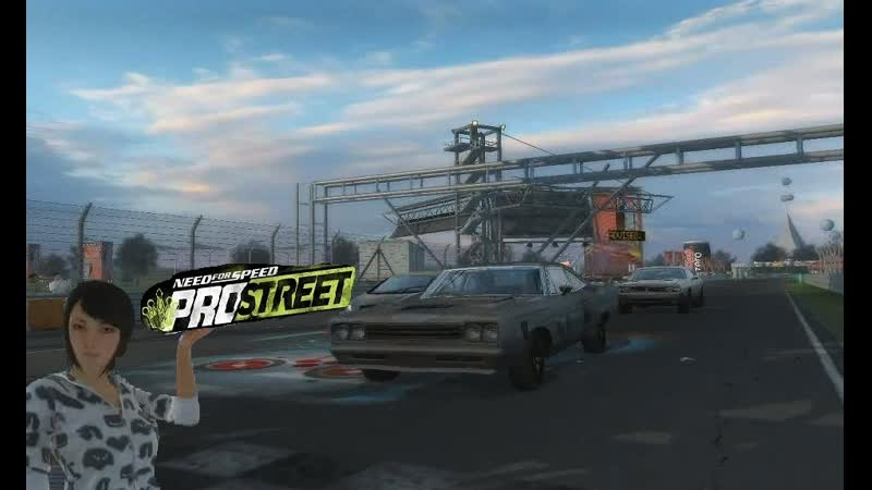 Need for Speed ProStreet Лейпциг