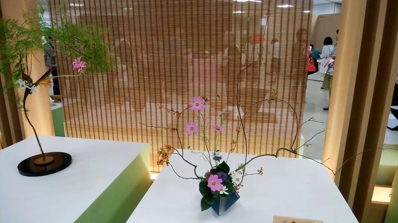 花の力 池坊展パート2 2017 福岡岩田屋本店 hana no chikara