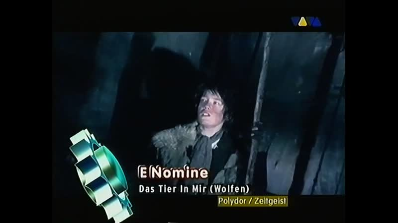 E Nomine - Das Tier In Mir (Wolfen) [VIVA CLUB ROTATION]