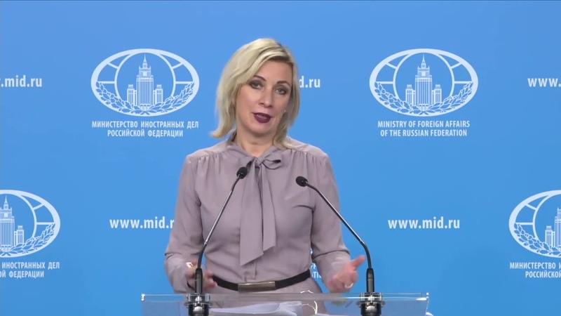 Мария Захарова прокомментировала ноты от украинского МИДа, назвав внешнеполитическое ведомство Незалежной людьми «не от мира сего»