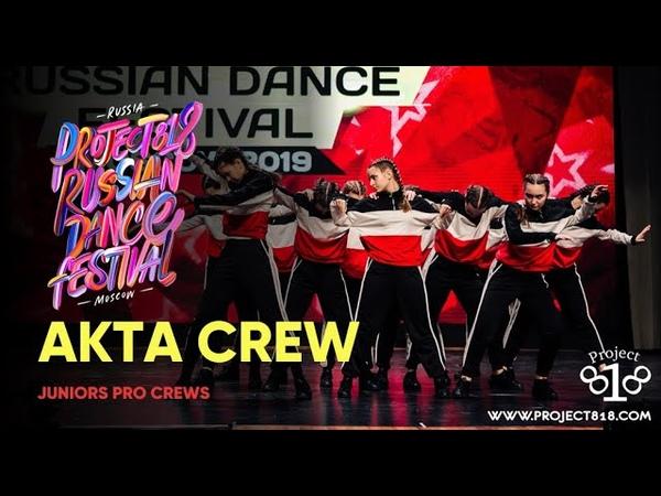 AKTA Crew ★ Project818 Russian Dance Festival 2019 ★