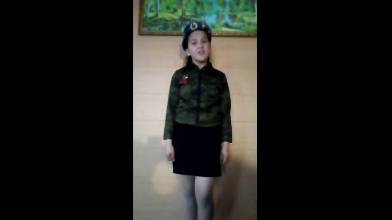 Назифа Каскинова МОАУ СОШ с Абдулкаримово
