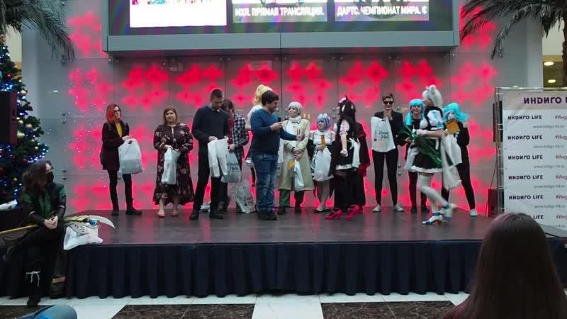 NiNoCon 2020 Награждение участников косплей дефиле