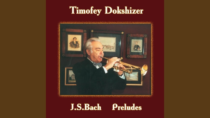 Prelude and Fugue in B-Flat Minor, BWV 867 I. Praeludium (Transcr. for Trumpet and Organ by...