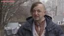 Лица майданутых. Эдуард Леонов без звука