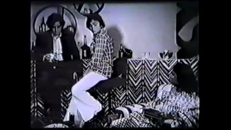 Любовь это жизнь Индия 1976 ЧЁРНО БЕЛАЯ ВЕРСИЯ Амитабх Баччан Шаши Капур Риши Капур дубляж советская прокатная копия