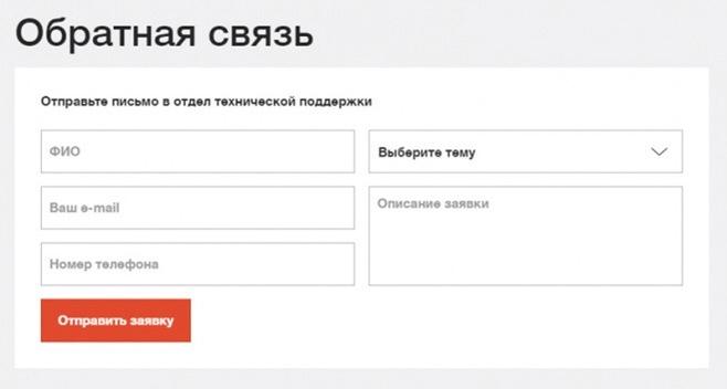 Саратовская область в числе 7 регионов страны протестирует платформу обратной связи